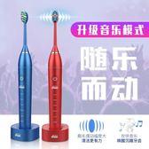 電動牙刷成人充電式家用超防水軟毛白情侶聲波牙刷