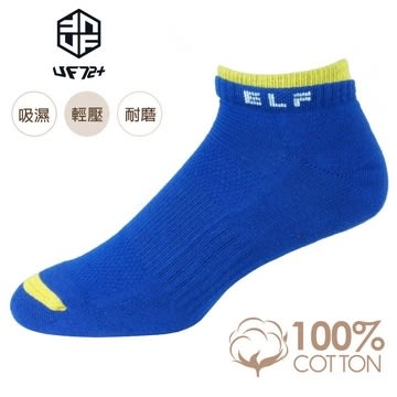 [UF72] elf精舒棉高傳導輕壓慢跑氣墊船襪UF6427-灰色24-26
