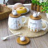 創意杯子陶瓷文藝咖啡杯陶瓷辦公室水杯女大肚馬克杯帶蓋勺卡通杯限時八九折