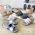 【iSlippers】簡單生活-家居室內拖鞋-沉靜條紋-5雙任選$645