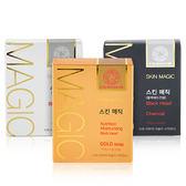 韓國 Skin Magic 珍珠粉刺維他命皂/紅蔘粉刺竹炭皂/黃金魔法粉刺導出皂 100g【BG Shop】3款供選