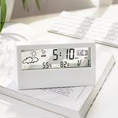 鬧鐘 日式簡約現代多功能電子時鐘學生數字桌面用臥室靜音透明小型鬧鐘【快速出貨八折搶購】
