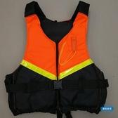 救生衣救生衣成人游泳浮潛浮力衣潛水漂流浮力背心馬甲