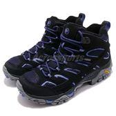 Merrell 戶外鞋 Moab 2 Mid GTX 黑 紫 Vibram 大底 高筒 女鞋 健行 登山鞋【PUMP306】 ML12120