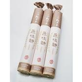 【大呷麵本家】經典原味麵條 450g