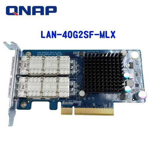 QNAP 威聯通 40 GbE 雙埠網路擴充卡LAN-40G2SF-MLX
