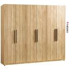 【森可家居】凱文7尺橡木紋組合衣櫃 7JF054-A 衣櫥 木紋質感 無印北歐風 MIT