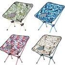 美麗大街【GT107041825】戶外野營折疊椅子便攜月亮椅釣魚椅