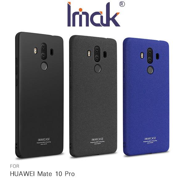 ☆愛思摩比☆Imak HUAWEI Mate10 Pro 創意支架牛仔殼 手機殼 保護套 贈指環支架