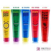 澳洲正統 Pure Paw Paw 神奇萬用木瓜霜-彩虹五件組(25gX5)-公司貨【美麗購】