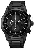 【分期0利率】星辰錶 CITIZEN 光動能 碼錶計時 43mm 原廠公司貨 CA0615-59F