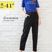 直筒褲--超顯瘦時尚優雅墬感寬鬆百搭鬆緊高腰直筒長褲(黑L-5L)-P146眼圈熊中大尺碼