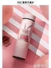 情侶保溫杯真空不銹鋼可愛韓版學生杯子男女高檔茶杯ins便攜水杯 ◣歐韓時代◥