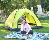 帳篷戶外野營野外露營帳篷雙人