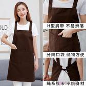 圍裙韓版時尚圍裙廚房服務員純棉做飯工作服女男防水圍腰 時光之旅