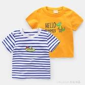 兒童T恤男童條紋短袖T恤 2018正韓童裝兒童寶寶半截袖上衣3歲U8428 童趣潮品