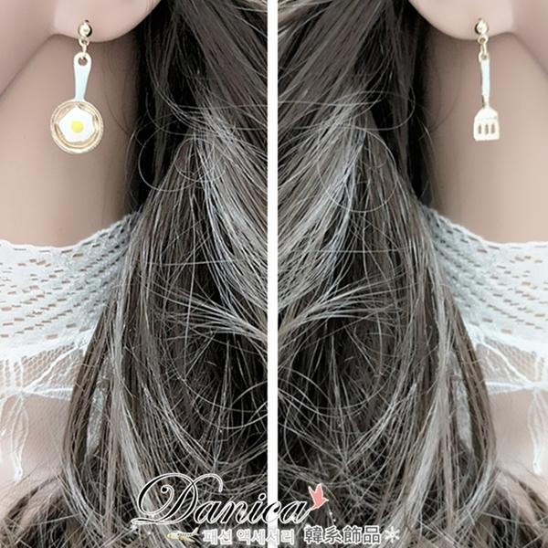 現貨 韓國少女風甜美創意珍珠奶茶煎蛋兔子蘑菇垂墜耳環 夾式耳環 S93820 批發價 Danica 韓系飾品