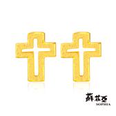 蘇菲亞SOPHIA - 締約十字架黃金耳環之二