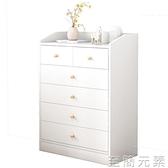 五斗櫃仿實木質臥室客廳斗櫥輕奢簡約現代簡易北歐收納儲物小櫃子