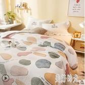 200X230CM 毛毯被子加厚冬季珊瑚絨毯子床單學生宿舍單人法蘭絨辦公室午睡毯 FF3846【美好時光】