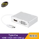 【伽利略】TYPE-C轉HDMI(4K2...