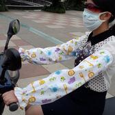 夏女男棉布透氣防曬袖套開車騎車電瓶車自行車戶外長袖套 【PINKQ】