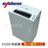 【免運●12期0利率】西德風 SYSFORM 3120H 超靜音細碎型碎紙機(A3)