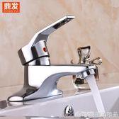 水龍頭冷熱全銅面盆雙孔冷暖三孔臺盆家用衛生間洗手洗臉盆水龍頭     橙子精品