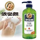 依必朗 蘆薈+小黃瓜 抗菌洗手露630ml