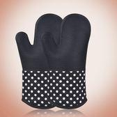 耐高溫  商用微波爐烘烤 烤箱防燙加厚烘培隔熱硅膠手套一對「摩登大道」
