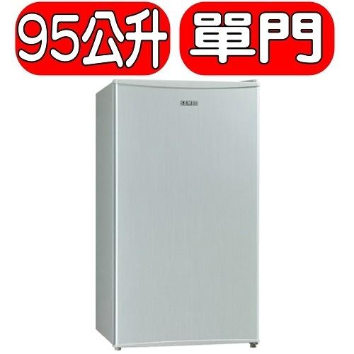 SAMPO聲寶【SR-A10】95公升冰箱(取代舊款SR-N10 R1061LA R1061SC R1091W