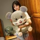 可愛鼠年吉祥物公仔老鼠毛絨玩具生肖布娃娃小號玩偶活 簡而美
