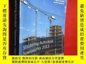 二手書博民逛書店Mastering罕見Autodesk Navisworks 2