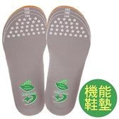 《布布童鞋》Moonstar日本月星高機能鞋墊(15.5~21公分) [ I8ZN02J ]