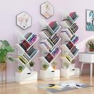 書架置物架落地簡約創意學生樹形