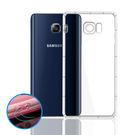 水漾-Samsung Note5 氣墊式空壓手機保護殼