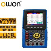 OWON 手持式20MHz數位示波器 HDS1022M-I