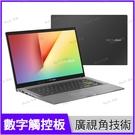 華碩 ASUS S433EQ-0128G1135G7 搖滾黑 Vivobook S14 輕薄筆電【14 FHD/i5-1135G7/16G/MX350/512G SSD/Buy3c奇展】