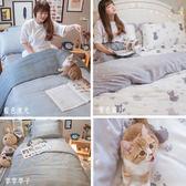 天絲床組  Q4雙人加大薄床包與兩用被四件組 (40支) 多款可選 100%天絲 棉床本舖