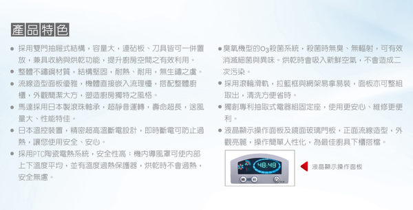 【歐雅系統家具】林內 Rinnai 落地式烘碗機(雙門抽屜) RKD-5051P(50CM)