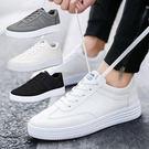 ※現貨 復古厚底休閒滑板鞋/小白鞋 3色 39-44碼【H601257】