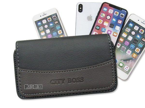 CITY BOSS 腰掛式手機皮套 Apple iPhone X 腰掛皮套 腰夾皮套 橫式皮套 手機套 BWR23