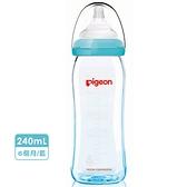 貝親Pigeon 矽膠護層寬口母乳實感玻璃奶瓶240ml/L藍(P26738L)(實體簽約店面) 專品藥局【2010181】