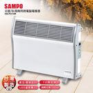 ◆直立/壁掛雙設計 ◆多重保護裝置 ◆無風扇鰭片發熱對流設計 ◆LED溫度顯示 ◆台灣製造,品質保證