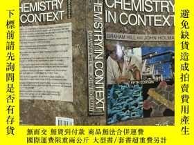 二手書博民逛書店英文原版罕見Chemistry in Context環境中的化學