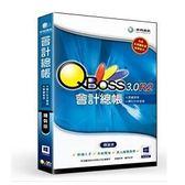 QBoss 會計總帳 3.0 R2 - 精裝版