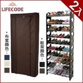 LIFECODE可調式十層鞋架-2色可選+防塵套-3色可選(2入)黑色+防塵套-咖啡