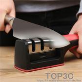 磨刀神器磨刀器家用快速磨刀神器磨刀石棒磨菜刀廚房小工具磨刀棒「Top3c」
