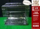 【空間特工】全新貓籠不鏽鋼摺疊2尺(貓籠/狗籠/兔籠)兩尺 不鏽鋼_方便收納整理