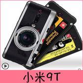 【萌萌噠】小米9T (6.39吋) 復古偽裝保護套 全包軟殼 懷舊彩繪 計算機 鍵盤 錄音帶 手機殼 Redmi K20